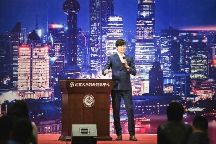 11月9日北京大学_副本