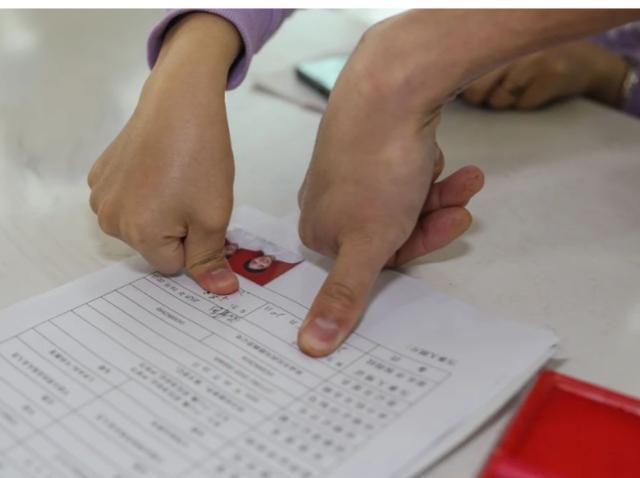 《2020七夕结婚登记数据》  第2张