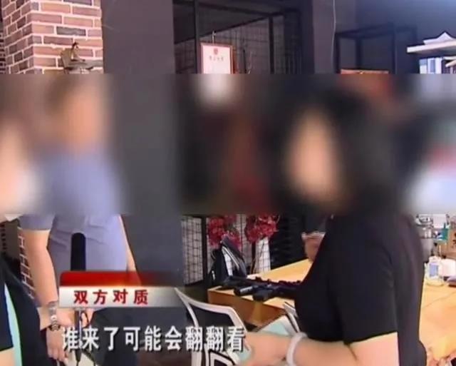 起纠纷:婚庆公司能用新人婚礼照片做宣传?  第3张