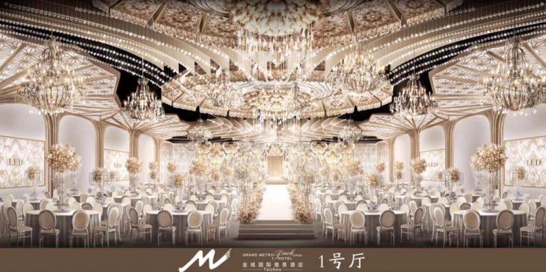 盘点:全新亮相的8家婚礼堂(江苏篇)  第68张
