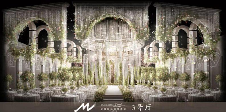 盘点:全新亮相的8家婚礼堂(江苏篇)  第70张