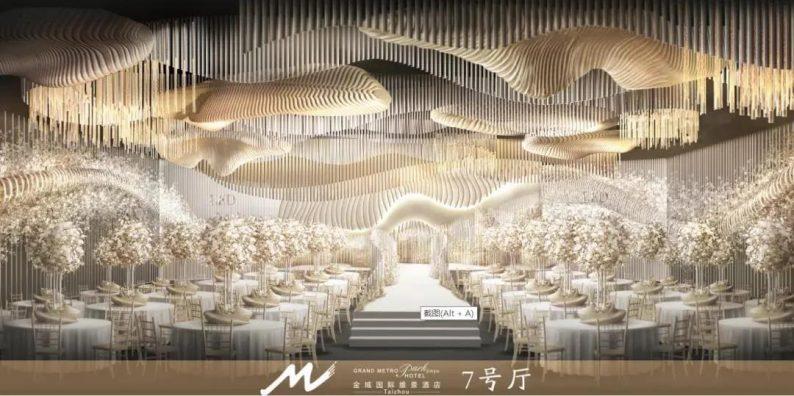 盘点:全新亮相的8家婚礼堂(江苏篇)  第73张
