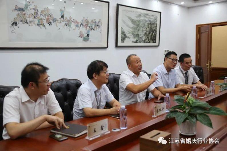 江苏省婚协与江苏天倪律师事务所达成战略合作  第2张