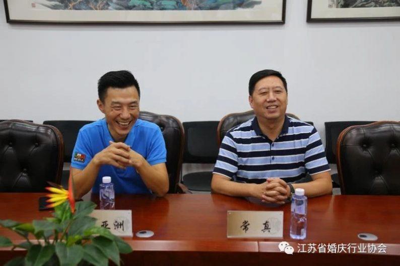 江苏省婚协与江苏天倪律师事务所达成战略合作  第3张