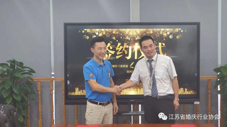 江苏省婚协与江苏天倪律师事务所达成战略合作  第4张