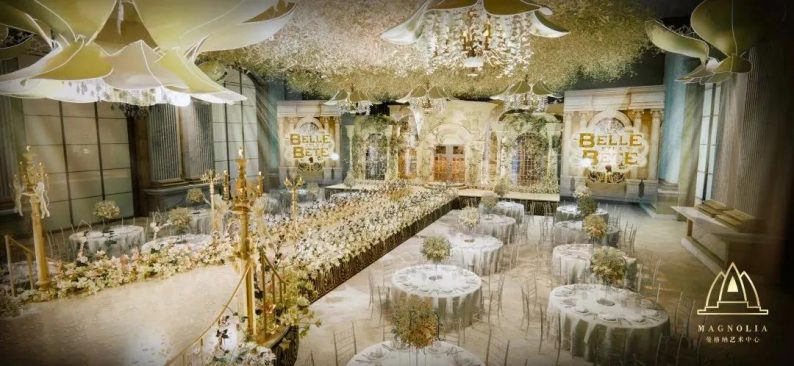 刷新魔都婚礼地标!曼格纳婚礼艺术中心新品发布  第7张