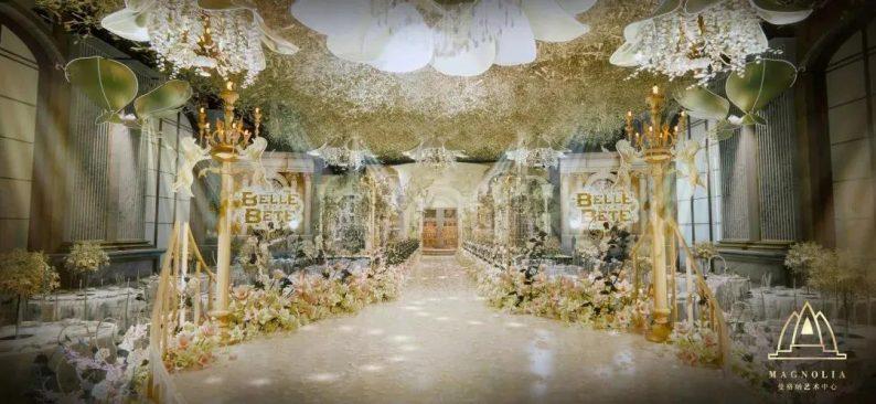 刷新魔都婚礼地标!曼格纳婚礼艺术中心新品发布  第20张