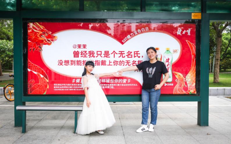 神仙组合!健力宝携手薇拉打造国潮婚纱大片  第6张