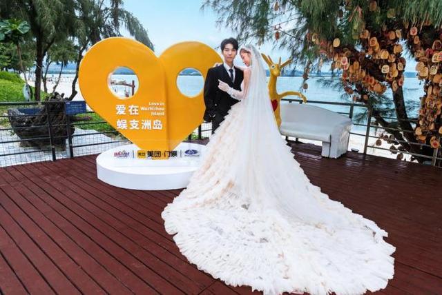 """助燃""""海南旅拍季"""",海南省旅文厅携手美团推出六大爱情地标  第3张"""
