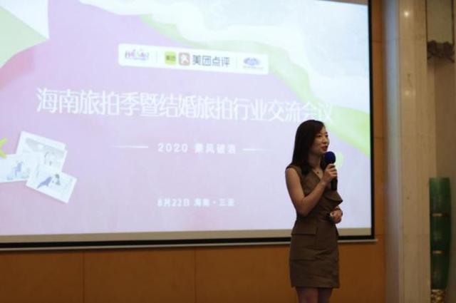 """助燃""""海南旅拍季"""",海南省旅文厅携手美团推出六大爱情地标  第5张"""