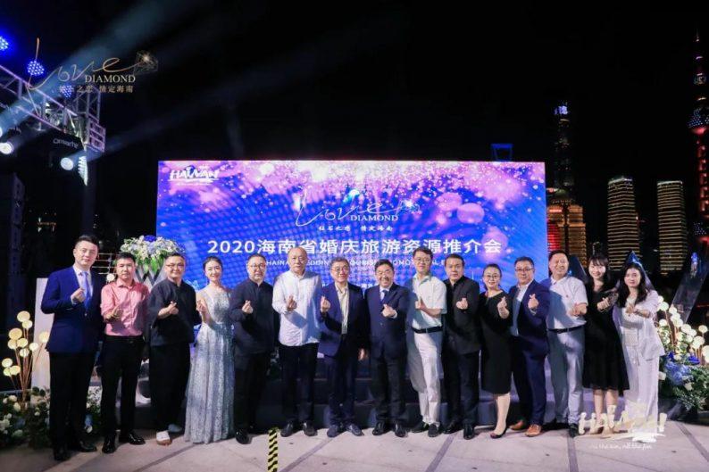 首家国际婚礼策划机构诞生!海南婚庆旅游资源专题推介会  第5张