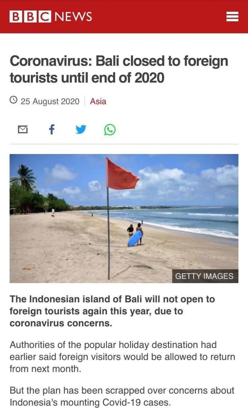 2020年,巴厘岛目的地婚礼黄了!  第2张