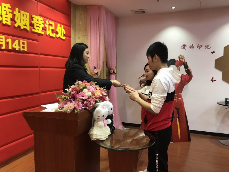 贵州七夕结婚数据:6791对新人喜结连理  第2张