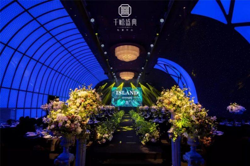 耗资数十亿!南昌首家一站式海岛风婚礼会馆  第10张