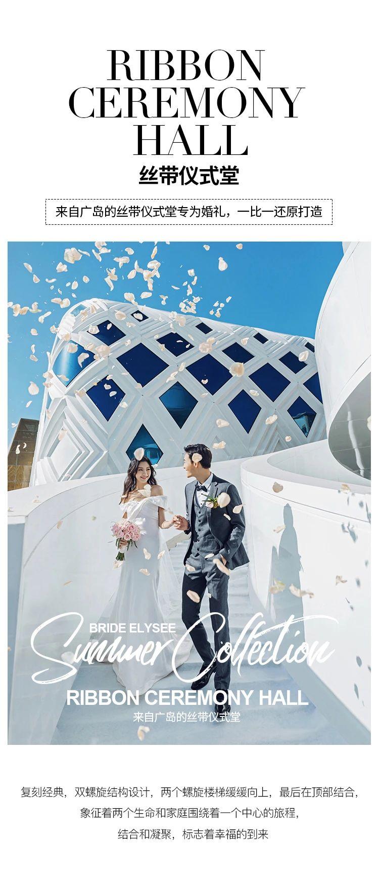 耗资数亿!花嫁丽舍&赖梓愈打造海岛婚礼艺术中心  第9张