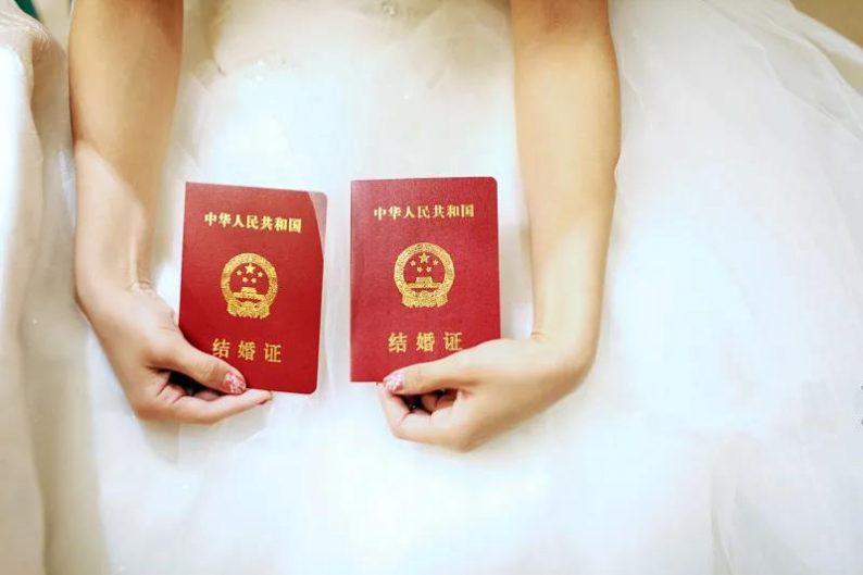 重大变化!我国将强化结婚颁证仪式感  第3张