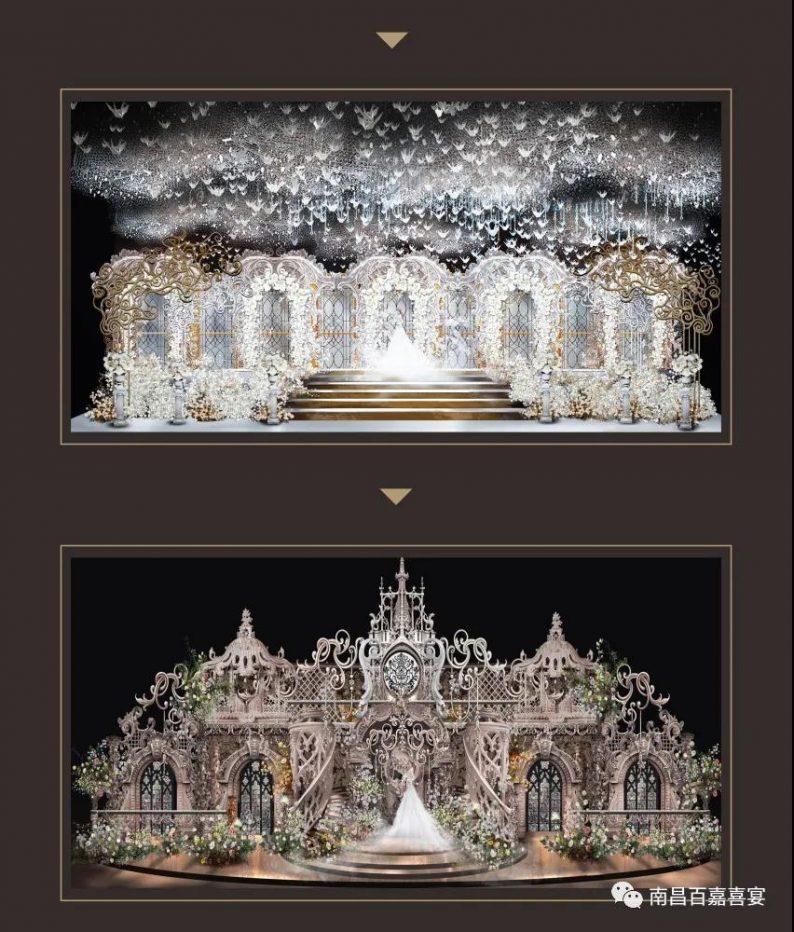 婚礼堂发布:12个百万级风格宴会厅!百嘉喜宴婚礼综合体启幕  第7张