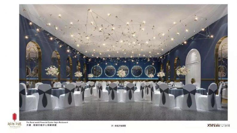 盘点:武汉13家婚礼堂,30+宴会厅、近千桌容量  第40张