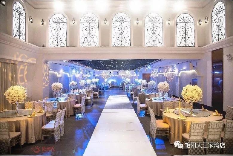 盘点:武汉13家婚礼堂,30+宴会厅、近千桌容量  第70张