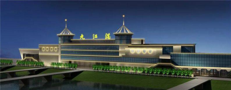 婚礼堂发布:1万平米8大宴会厅!九江首家婚礼主题宴会酒店  第2张