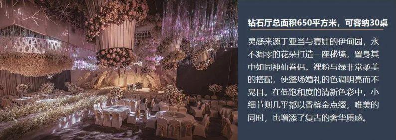婚礼堂发布:1万平米8大宴会厅!九江首家婚礼主题宴会酒店  第14张