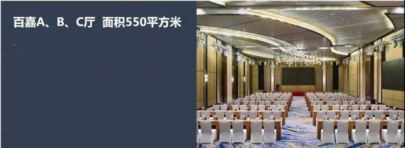 婚礼堂发布:1万平米8大宴会厅!九江首家婚礼主题宴会酒店  第28张