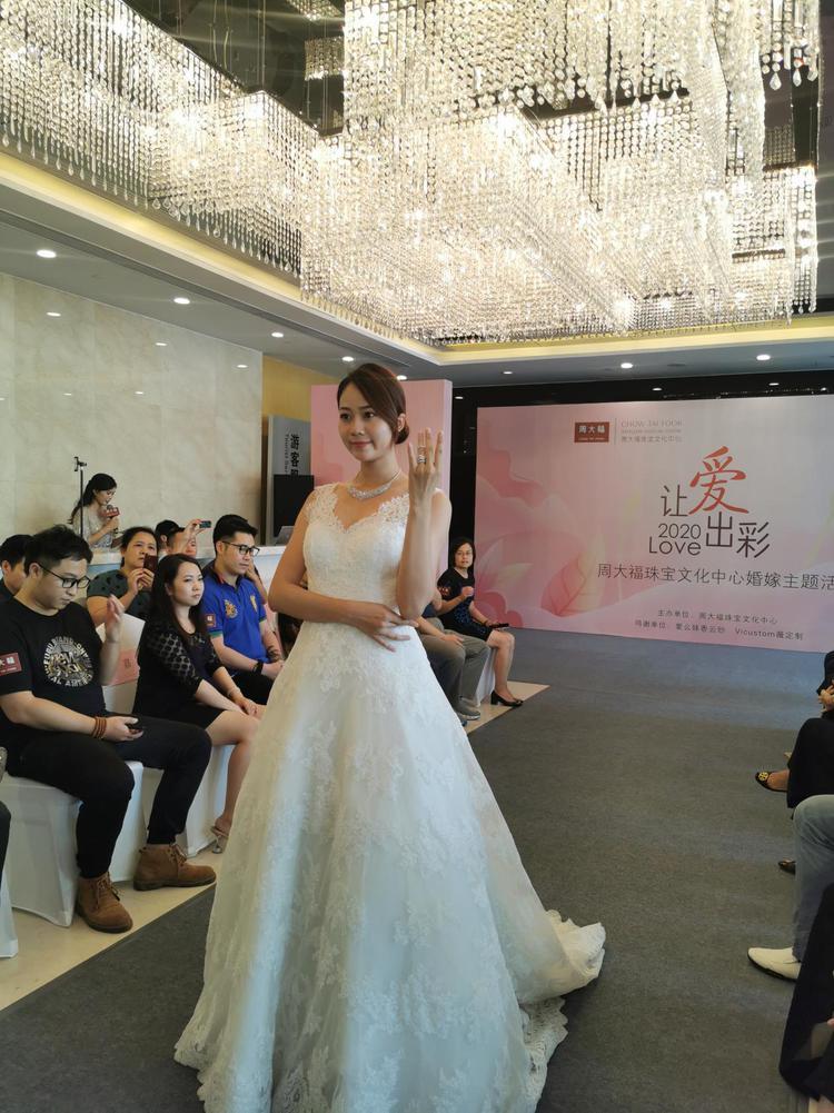 珠宝遇上婚纱!周大福文化中心婚嫁活动圆满举行  第4张