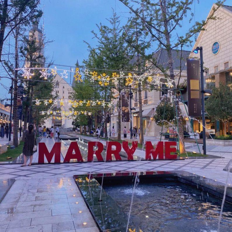 今年国庆,你攒了几场婚礼?  第13张