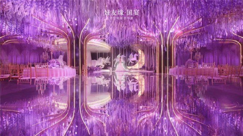 婚礼堂发布:两度携手蔡上!广西地标性餐饮宴会酒店  第20张