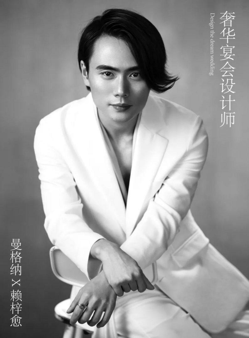 婚礼堂发布:曼格纳X赖梓愈,宝山宾馆打造美学婚礼艺术中心  第1张