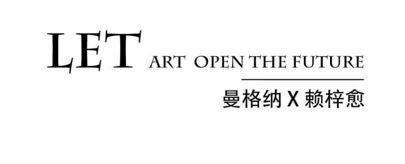 婚礼堂发布:曼格纳X赖梓愈,宝山宾馆打造美学婚礼艺术中心  第19张