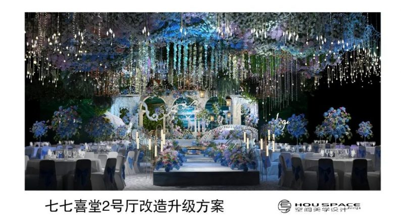 婚礼堂发布:3大主题宴会厅!七七喜堂打造全新婚礼概念基地  第6张