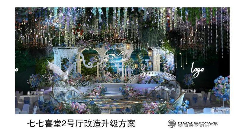 婚礼堂发布:3大主题宴会厅!七七喜堂打造全新婚礼概念基地  第7张