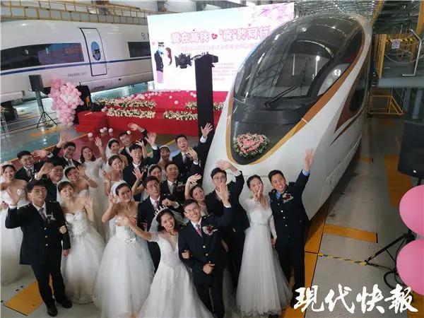 """婚车价值上亿!12对""""战疫""""新人复兴号上办婚礼  第1张"""