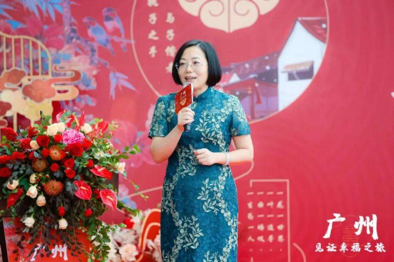 解锁婚庆旅游新业态!6条婚庆主题线路,带你玩转广州  第2张