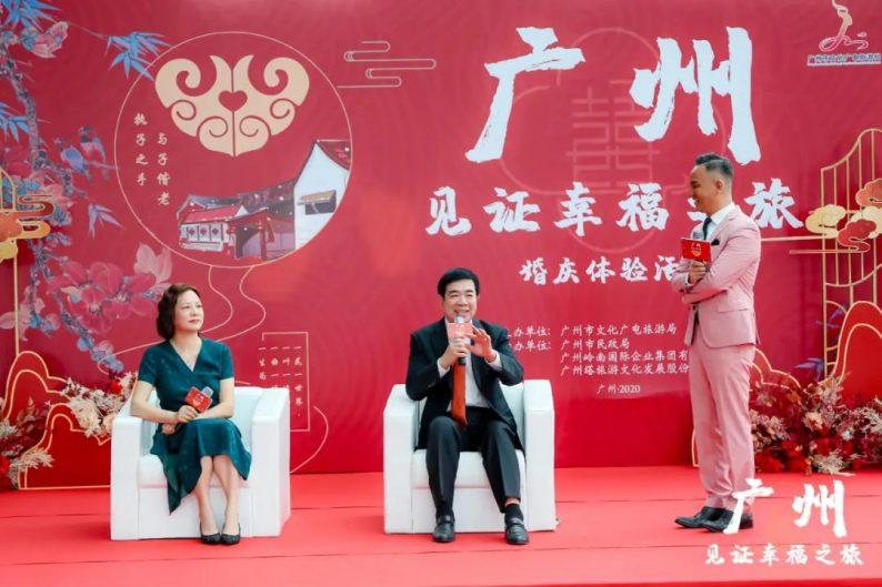 解锁婚庆旅游新业态!6条婚庆主题线路,带你玩转广州  第3张