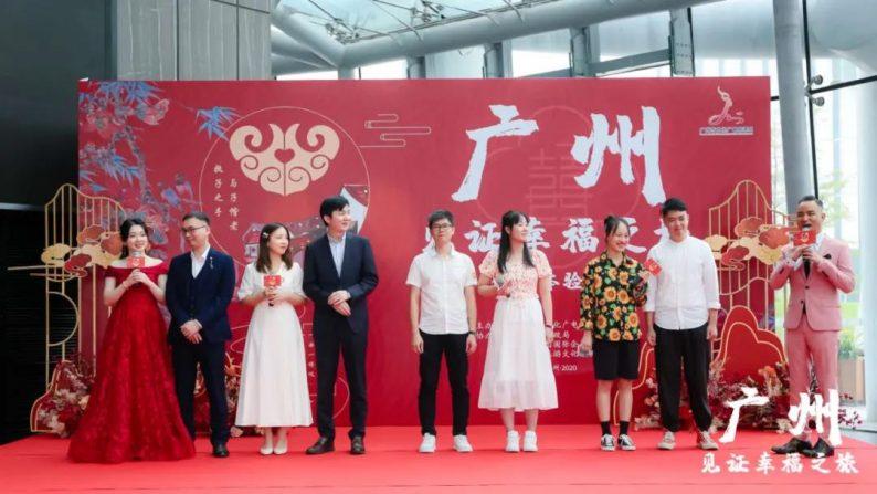解锁婚庆旅游新业态!6条婚庆主题线路,带你玩转广州  第4张