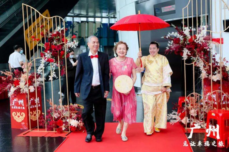 解锁婚庆旅游新业态!6条婚庆主题线路,带你玩转广州  第7张