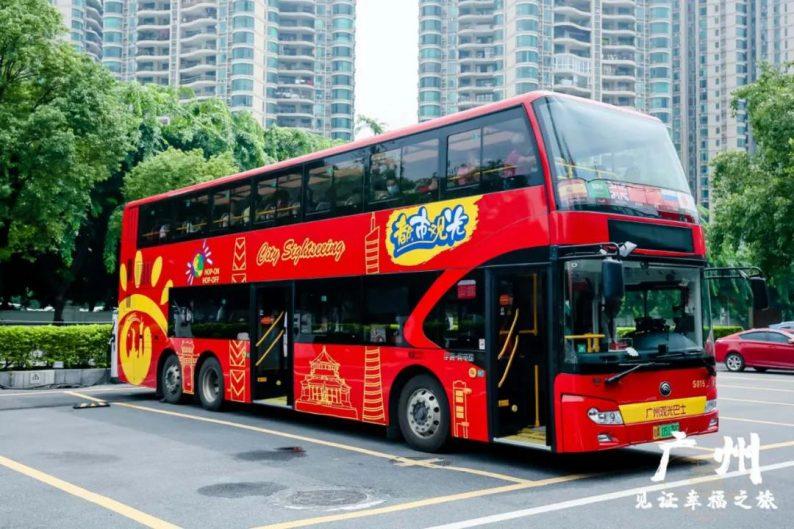 解锁婚庆旅游新业态!6条婚庆主题线路,带你玩转广州  第8张