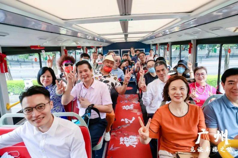 解锁婚庆旅游新业态!6条婚庆主题线路,带你玩转广州  第9张