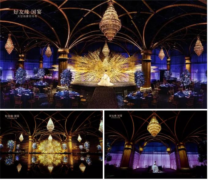 婚礼堂发布:斥资3千万、蔡上设计,南宁大型婚宴领导者  第6张