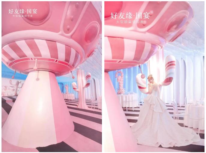 婚礼堂发布:两度携手蔡上!广西地标性餐饮宴会酒店  第12张