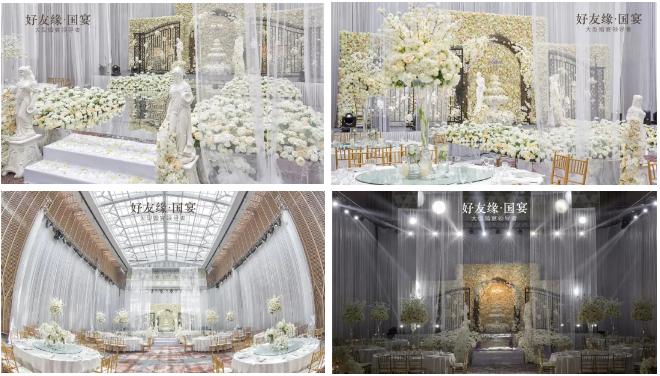 婚礼堂发布:斥资3千万、蔡上设计,南宁大型婚宴领导者  第17张