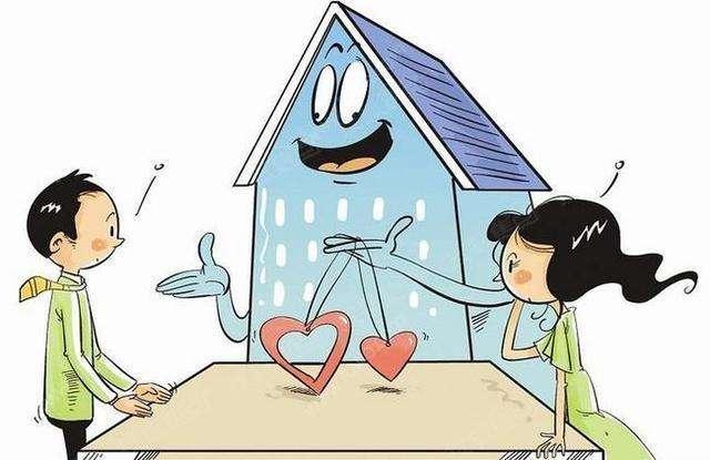 无房不婚?婚房置业报告:超4成接受租房结婚  第1张