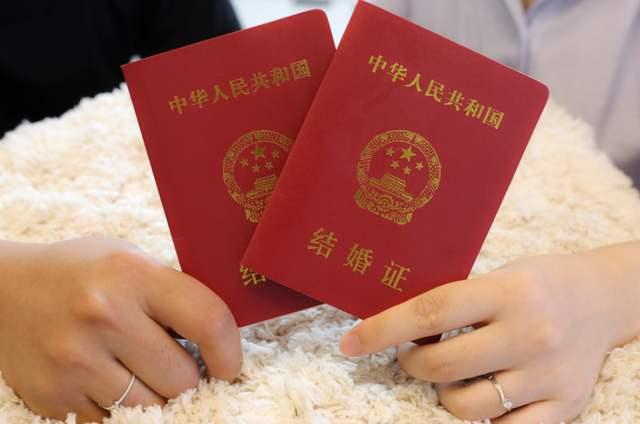 沈阳试点婚姻登记跨区办理,占办理总量9.9%  第1张
