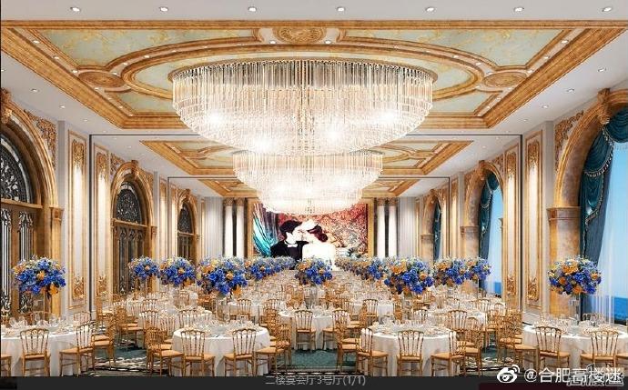 2020半年营收4.7亿,同庆楼旗下首家五星级酒店今年开业!  第9张