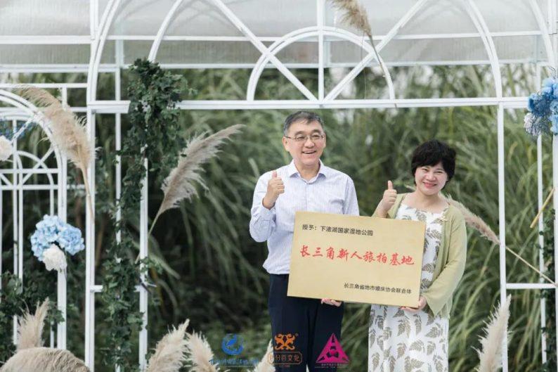 为景区打造幸福产业,百分百文化集团探究婚嫁新形态模式!  第2张