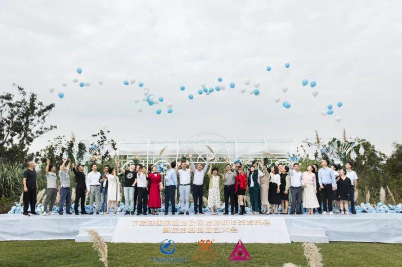 为景区打造幸福产业,百分百文化集团探究婚嫁新形态模式!  第6张