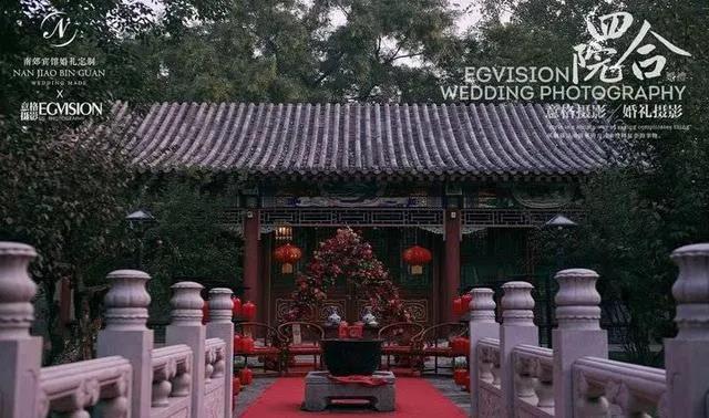 """国庆40余场婚礼!这家""""神秘光环""""酒店举办婚礼开放日  第1张"""