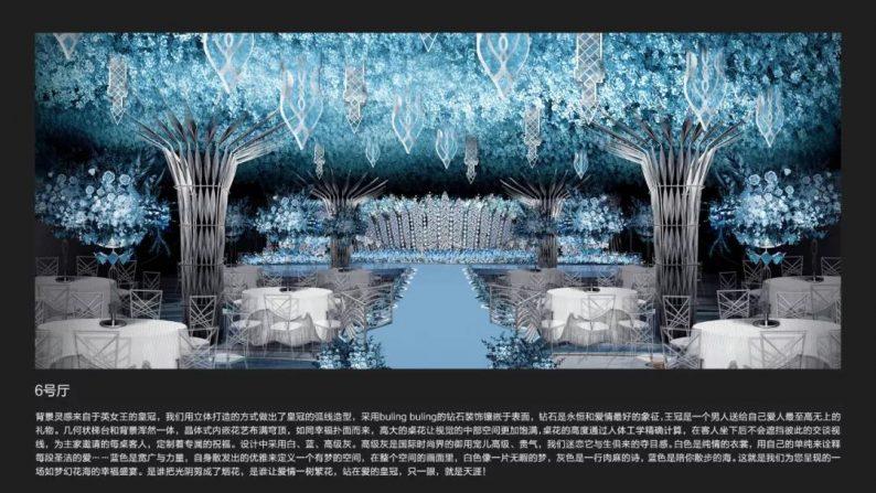 婚礼堂发布:3.2万平米!武汉首家一站式婚宴中心  第5张